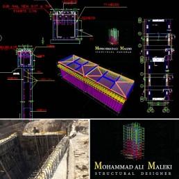 محمد علی مالکی 09122703740