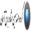 لوگوی مهندسین مشاور برق آسمان