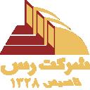 بازسازی مصلی بزرگ قم